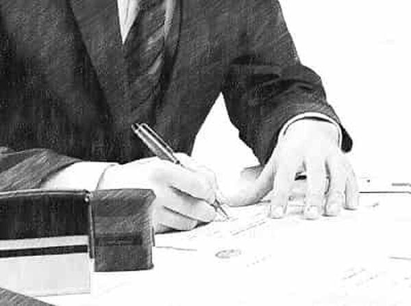 Разрешение на продажу квартиры от органов опеки и попечительства: образец заявления, документы