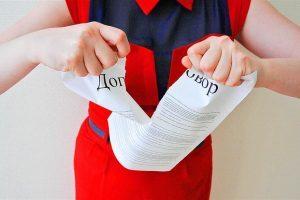Брачный договор может быть заключен после регистрации семейного союза?