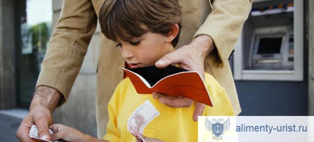 Можно ли перечислять алименты на карту ребенка, как оформить и доказать платеж?