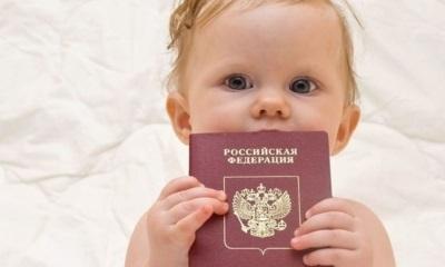 Как ребенка прописать в квартире: что нужно для прописки, какие документы требуются?