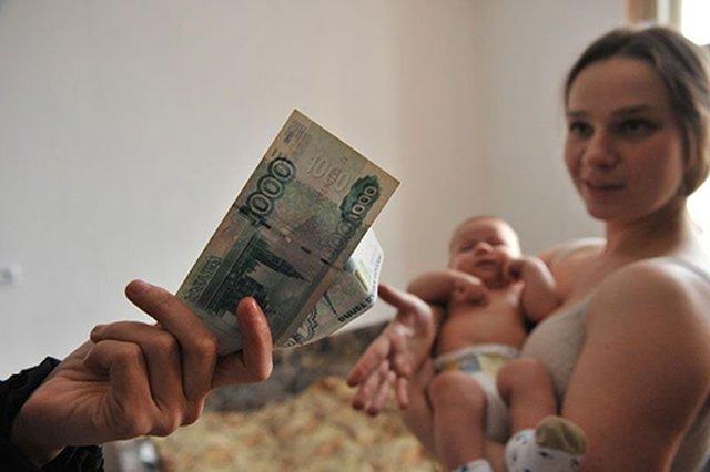 Пособие за постановку в ранние сроки беременности: размер единовременной выплаты, условия получения