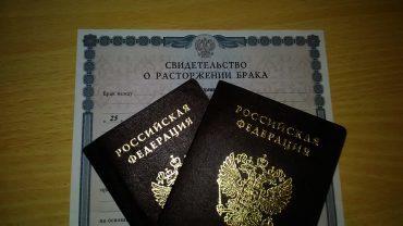 Развод с иностранцем в России без его присутствия: как происходит расторжение брака по ГПК РФ?