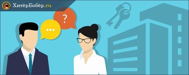 Оформление недвижимости в собственность: порядок процедуры, необходимые документы