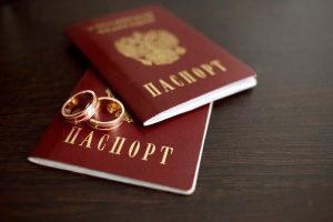 Справка о смене фамилии после развода