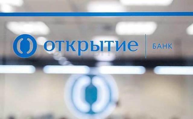 Открытие Страхование жизни: личный кабинет в банке, инвестиционная программа