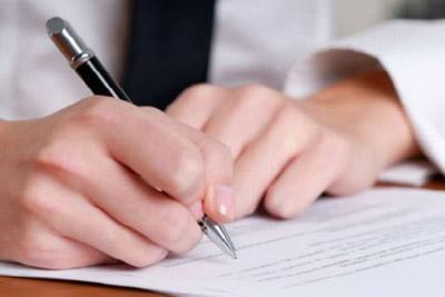 Образец заявления в ЗАГС на регистрацию брака: схема и форма заполнения, бланк для подачи