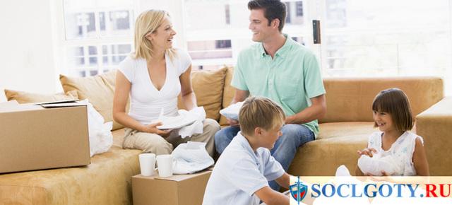 Сертификат для молодой семьи на приобретение жилья: как получить, обналичить и использовать?