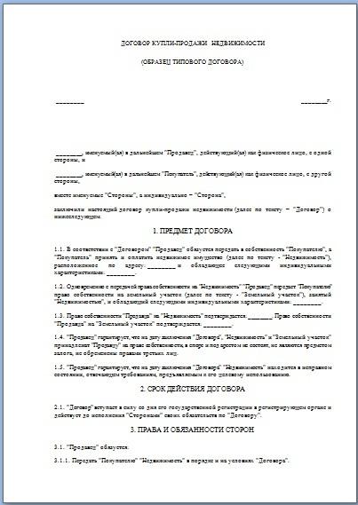 Какие документы надо ксерить на загран паспорт русским