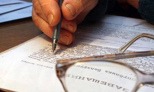 Завещание является сделкой односторонней согласно положениям ГК РФ