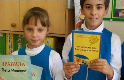 Конвенция о правах ребенка ООН: когда была принята, основные положения документа