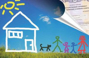 Как продать квартиру, купленную на материнский капитал: пошаговая инструкция