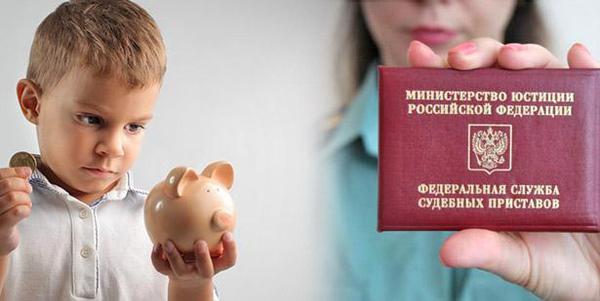 Могут ли судебные приставы снимать деньги с детского пособия: имеют ли право наложить на него арест?