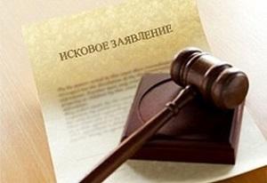 Можно ли оспорить завещание на квартиру после смерти завещателя наследниками первой очереди?