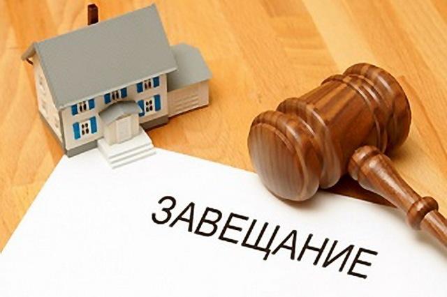 Гражданин, подписывающий завещание вместо завещателя: законность действий через представителя