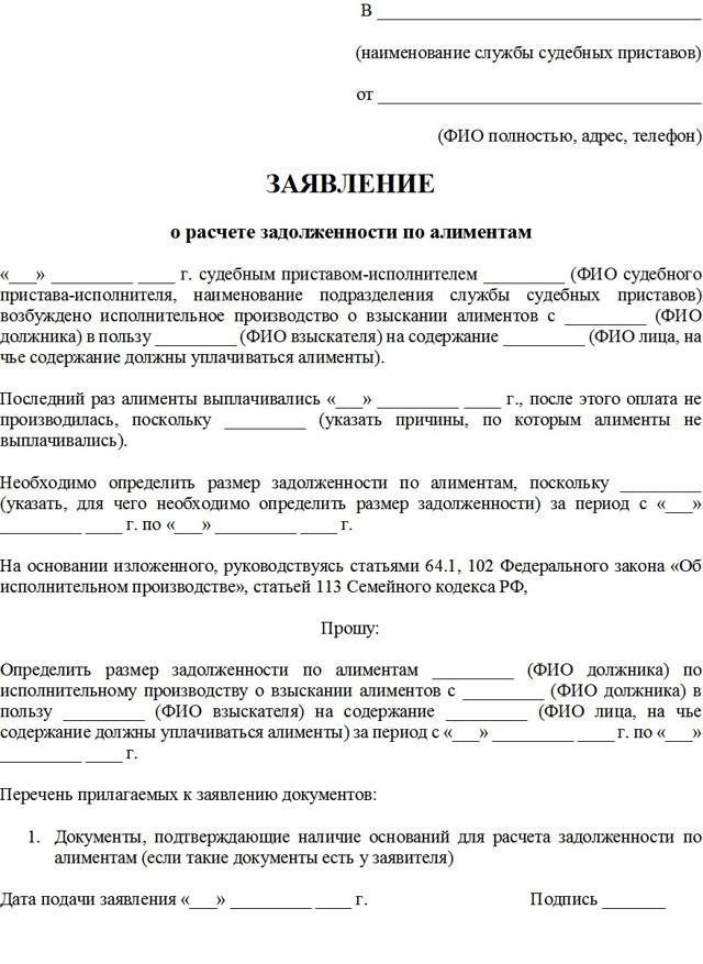 Регистрация иностранца по месту пребывания на сутки | Судебная защита