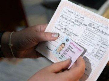 Можно ли поменять фамилию после регистрации брака через год или несколько лет?