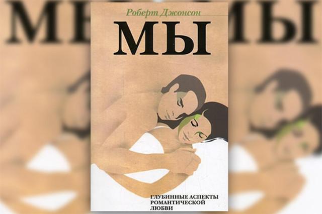Книги по семейной психологии и об отношениях в семье, которые стоит прочитать