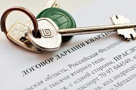 Договор дарения имущества между родственниками для приставов: образец