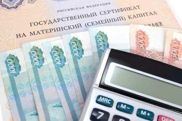 Когда можно использовать материнский капитал, возможно ли досрочное получение средств?