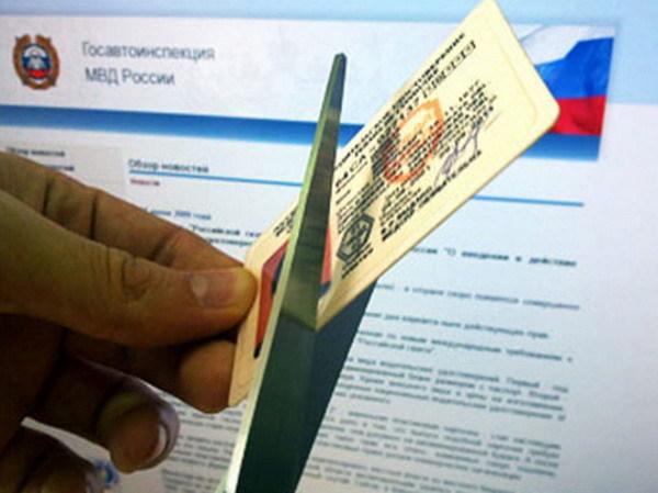 Лишение прав за долги: могут ли приставы забрать водительские документы, если есть задолженность?