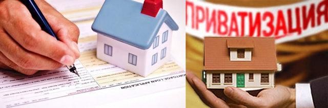 Приватизированная квартира не является совместно нажитым имуществом супругов?