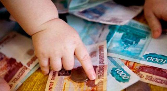 Обналичить материнский капитал: как законно снять деньги и какие документы нужны