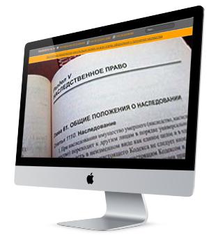Судебная практика по наследственным делам: вступление через суд, образец искового заявления