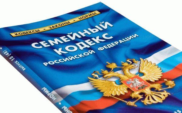 Алименты: СК РФ об алиментных выплатах на детей, статьи 80, 81 с комментариями
