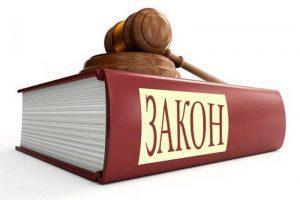 Алименты после 18 лет: основания и порядок взыскания выплат, необходимые документы
