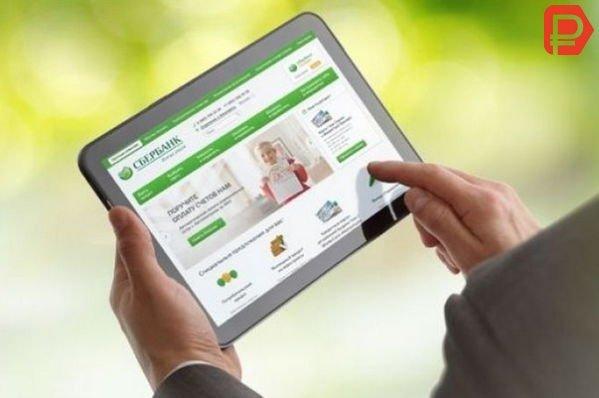 ППФ Страхование жизни: личный кабинет страхователя, оплата страховых взносов, продукты компании
