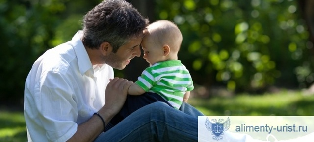 Госпошлина за подачу в суд иска на установление отцовства и взыскание алиментов