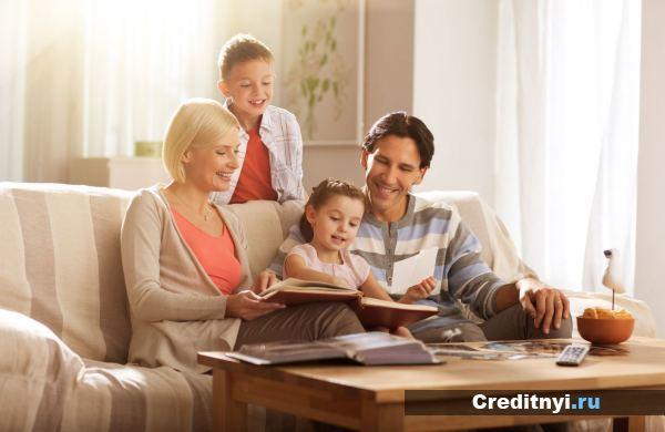 Ипотека под материнский капитал - Сбербанк: условия, как рассчитать и взять, какие документы нужны?