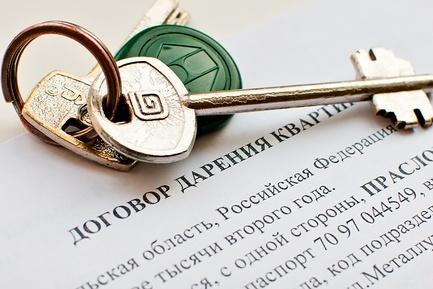 Что лучше: дарственная или завещание на квартиру для наследника, плюсы и минусы