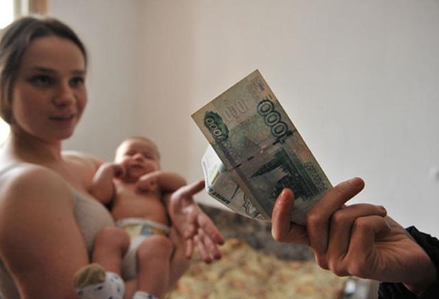 Расчет пособия по беременности и родам: образец формулы начисления единовременной выплаты