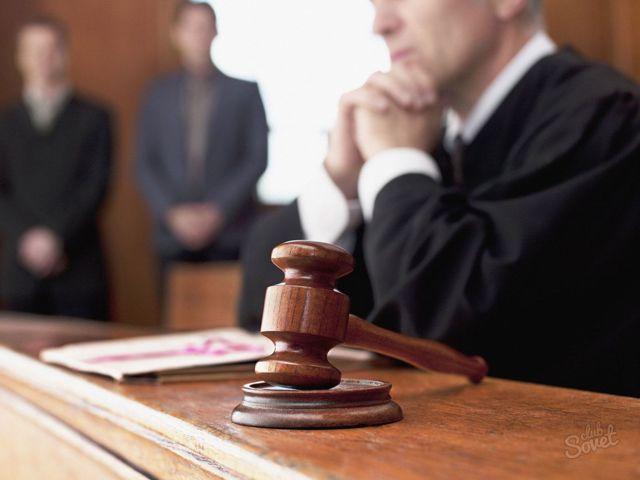 Образец заявления о взыскании алиментов по исполнительному листу через судебных приставов