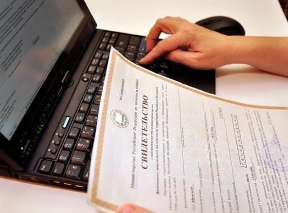 Замена ИНН при смене фамилии после замужества: нужно ли это делать, где и как проводят процедуру?