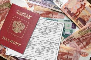Замена паспорта в 45 лет: сколько стоит госпошлина, каковы сроки?