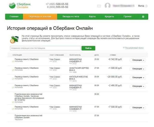 Доказательства уплаты алиментов: как подтвердить выплату судебному приставу, если нет расписок?