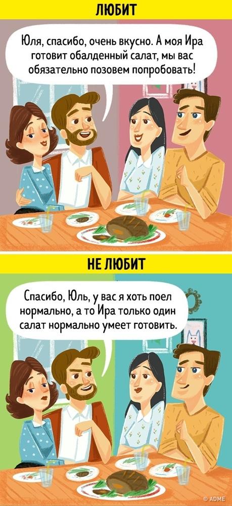 Как понять, что муж разлюбил: как ведет себя мужчина, если он больше не любит жену?
