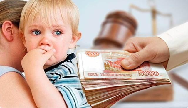 Исковое заявление о взыскании алиментов на содержание ребенка: образец и бланк иска