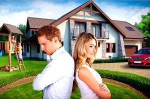 Совместно нажитое имущество супругов: Семейный кодекс о собственности, приобретенной в период брака