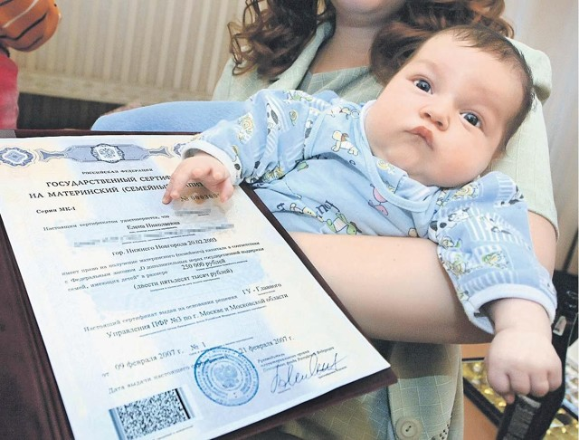 Документы на материнский капитал: какие бумаги нужны для оформления и получения сертификата?