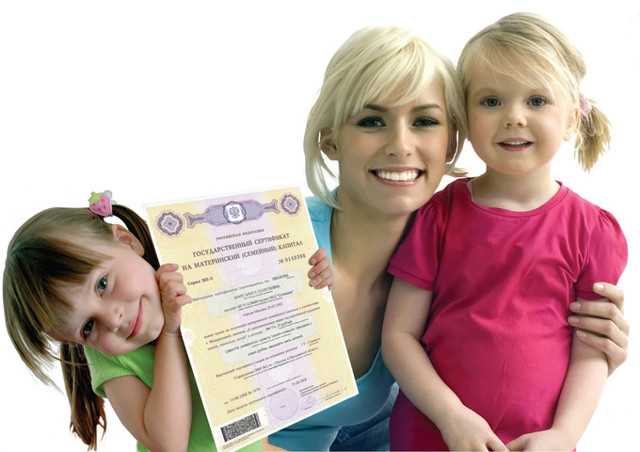 Индексация материнского капитала, если сертификат уже получен на руки