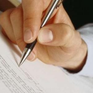 Образец договора дарения квартиры между близкими родственниками: как его заполнить самостоятельно?
