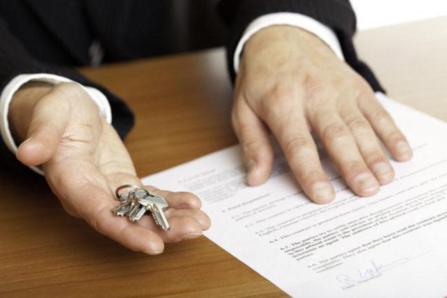 Оформление в собственность квартиры в МФЦ, какие документы нужно предоставить для регистрации дома?