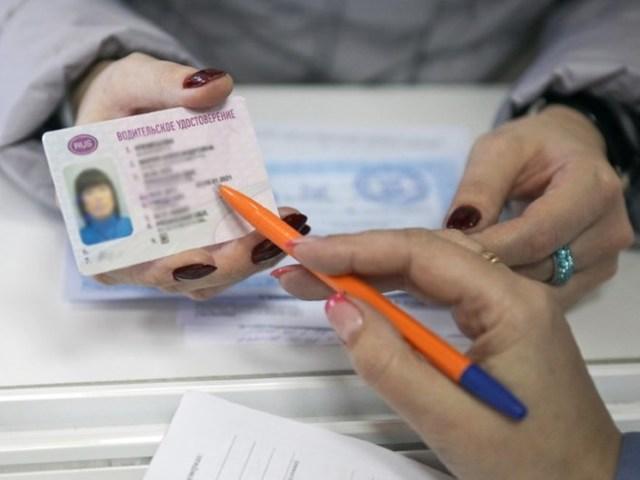 Замена прав при смене фамилии: какие документы нужны для получения водительского удостоверения
