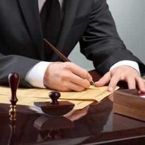 Оценка имущества супругов при разводе: порядок процедуры и стоимость услуги