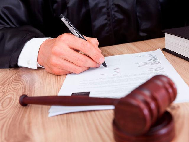 Заявление о выдаче судебного приказа о взыскании алиментов (образец), размер госпошлины