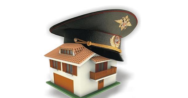 Военная ипотека и материнский капитал: можно ли использовать вместе?