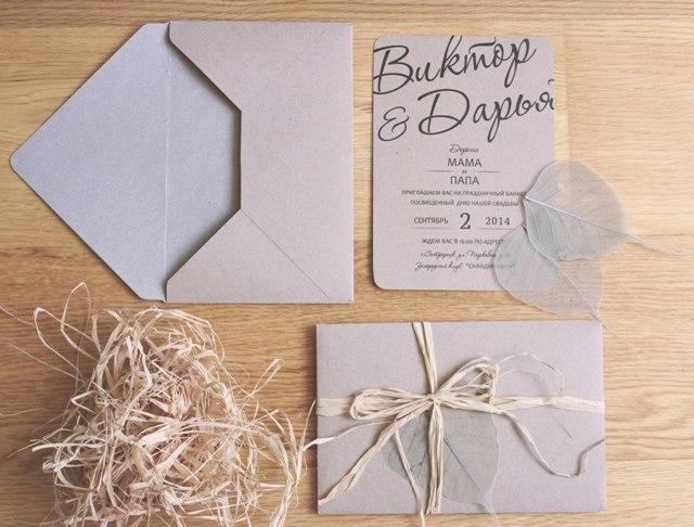 Как оригинально подарить деньги на свадьбу: необычные поздравления, в рамке для фото